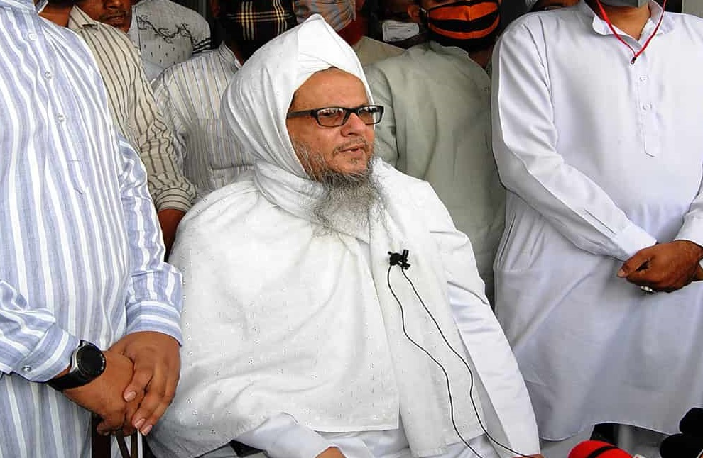 حیدرآباد کے بلدی انتخابات میں ٹی آرایس اور مجلس کو کامیاب بنانے مولانا جعفر پاشاہ کی اپیل