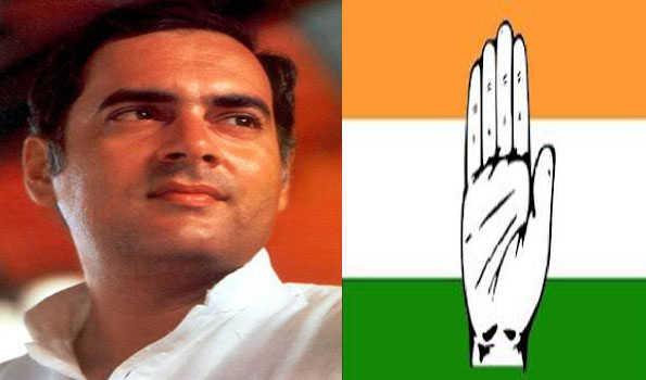 راجیو سے متعلق اشتہار کا پیسہ غریبوں پر خرچ کرے گی کانگریس