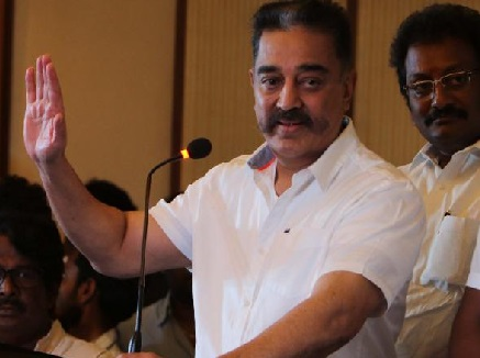 کمل ہاسن نے امیدواروں کی پہلی فہرست جاری کی