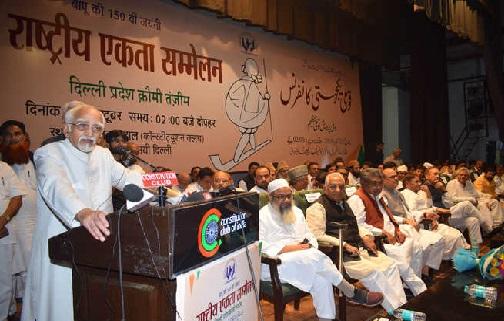 گاندھی جی کے عدم تشدد کے اصولوں پر عمل وقت کی ضرورت:حامد انصاری
