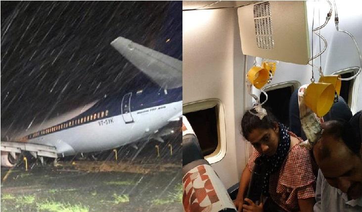 حادثے کا شکار ہوتے-ہوتے بچا اسپائس جیٹ کا جہاز، بارش کی وجہ سے رن وے سے پھسلا