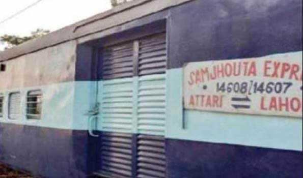 سمجھوتہ ایکسپریس کی خدمات ملتوی نہیں:ریلوے