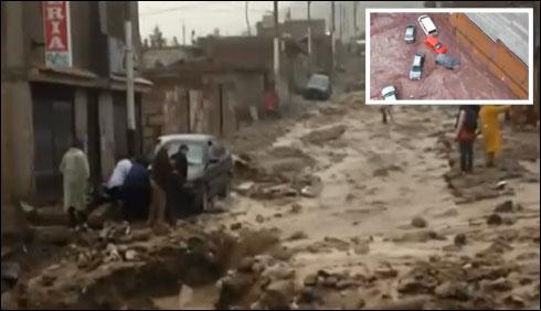 پرو میں شدید بارشیں اور سیلاب 11افراد ہلاک ،ہزاروں بے گھر