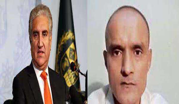 نواز شریف حکومت نے جادھو معاملے کو پیچیدہ بنا دیا: قریشی