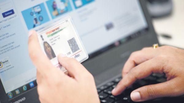 حیدرآباد کے 127افراد کو جاری نوٹس کا شہریت سے کوئی تعلق نہیں۔یوآئی ڈی اے آئی کی وضاحت