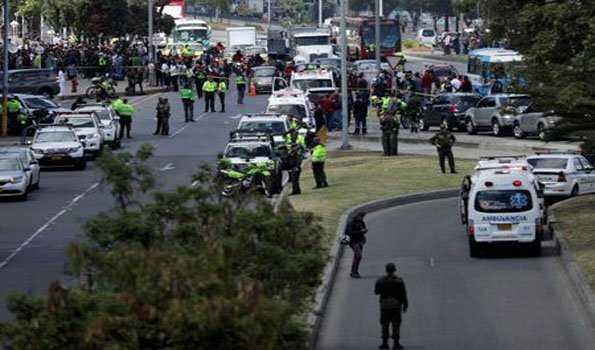 کولمبیا پولیس اکاڈمی :ہلاک شدگان کی تعداد 21