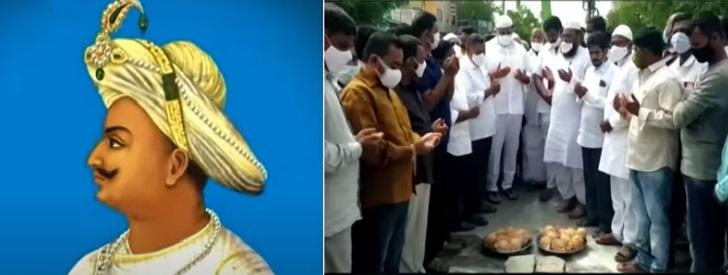 ا ے پی:ٹیپو سلطان کے مجسمہ کی تنصیب کے خلاف بی جے پی کا احتجاج
