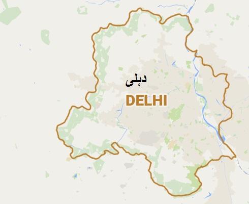 دہلی، ہریانہ اور اس کے ارد گرد کے علاقوں میں 3.7 شدت کا زلزلہ