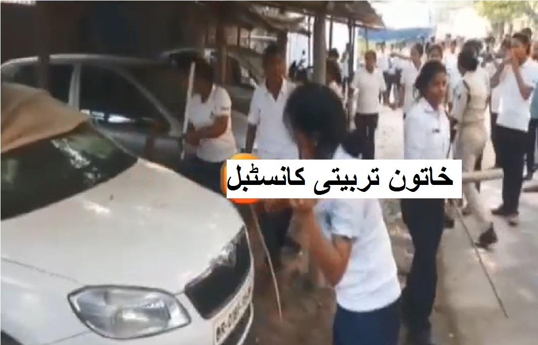 پٹنہ: ہنگامہ مچنے کے بعد 175 خاتون تربیتی کانسٹبل معطل