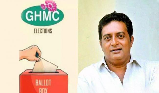 جی ایچ ایم سی انتخابات میں پرکاش راج نے ٹی آر ایس کو دی حمایت