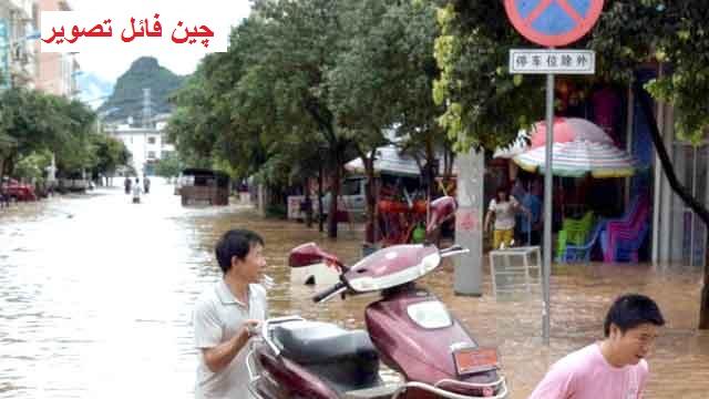 چین میں شدید بارش سے نو افراد ہلاک