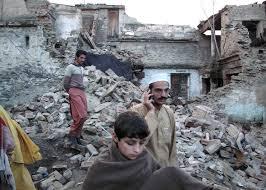افغانستان میں زلزلہ