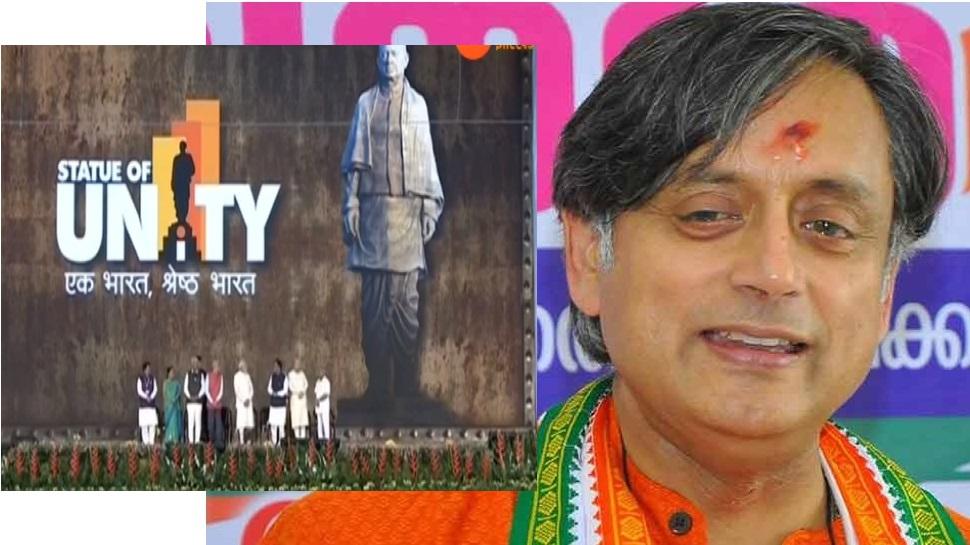 ششی تھرور نے پوچھا، بی جے پی نے مہاتما گاندھی کا بڑا مجسمہ کیوں نہیں بنایا