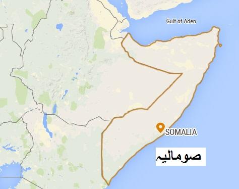 صومالیہ میں سرکاری ہیڈ کوارٹر، بازار میں بم دھماکے، 17 افراد ہلاک