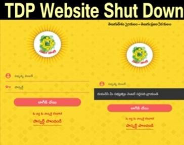 ٹی ڈی پی کی ویب سائٹ کیوں بند ہے؟ وائی ایس آر سی پی کا سوال؟