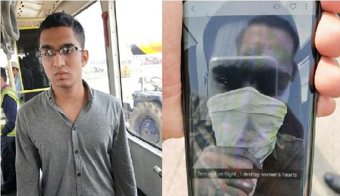 دوست کو میسج لکھا- جہاز میں بیٹھے ہیں دہشت گرد