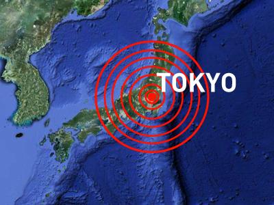 ٹوکیو کے جنوب مشرقی سمندر ی علاقہ میں زلزلہ کے جھٹکے