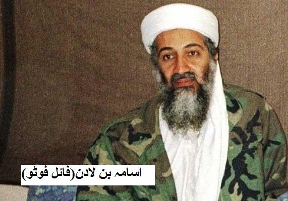 لادن کی موت پر کتاب لکھنے والے نیوی افسر کو امریکہ کو دینے ہوں گے 70 لاکھ ڈالر