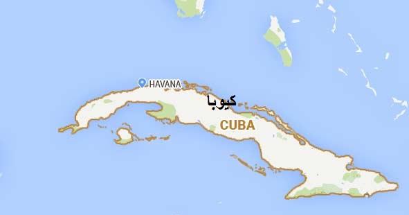 """کیوبا میں طوفان """"میتھیو"""" نے دی دستک"""