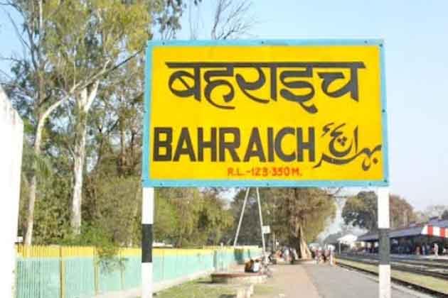 بہرائچ کے فخرپور علاقہ کے تتہرا گاؤں میں ہوئے فرقہ وارانہ فساد پر ملی کونسل کی برہمی