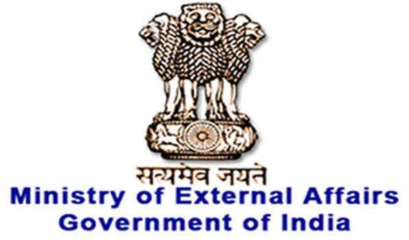 ہندوستان نے پاکستانی ہائی کمیشن کے افسر کو کیا طلب