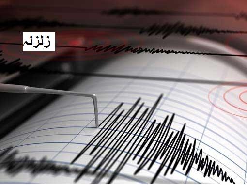 اٹلی کے وسط میں آیا زبردست زلزلہ، نقصان کی خبر نہیں
