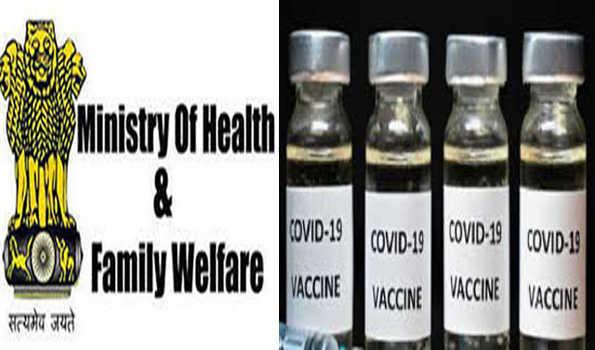 کورونا ویکسین کی 1.49 کروڑ خوراکیں فی الحال دستیاب: وزارت صحت