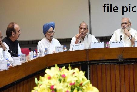 وزیراعظم مودی نے سیاسی جماعتوں کے رہنماؤں کی میٹنگ بلائی