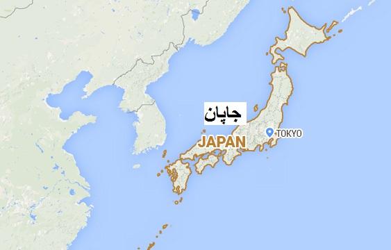 جاپان میں مسلسل دوسرے دن زلزلے کا جھٹکا ، سونامی کی وارننگ نہیں