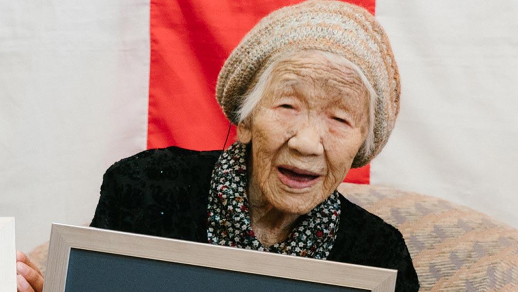 """دنيا کی سب سے عمر رسيدہ فرد ايک جاپانی خاتون، """"گنِس ورلڈ ريکارڈز"""""""