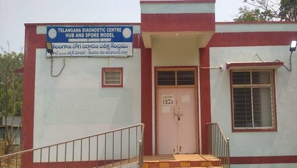 غریبوں کیلئے کئی طبی معائنے مفت کروانے کی سہولت۔وزیرفائنانس تلنگانہ نے سنگاریڈی جنرل اسپتال میں ڈائگناسٹک سنٹر کا افتتاح کیا