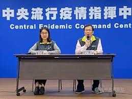 تائیوان میں کرونا کے 17 نئے معاملے،مجموعی طور سے 252 معاملے