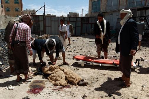 یمن میں بم دھماکہ سے 4 ہلاک، 12 زخمی ہوے ہیں۔