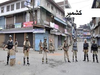 پھر سے لگا کشمیر میں کرفیو، اب تک 69 افراد ہلاک