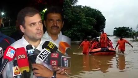 راہل گاندھی کیرالا کے سیلاب متاثرہ علاقے کا دورہ کریں گے