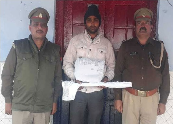 بلندشہر تشدد: پرشانت نٹ کے بعد انسپکٹر قتل معاملے میں لزم کلووا ہوا گرفتار