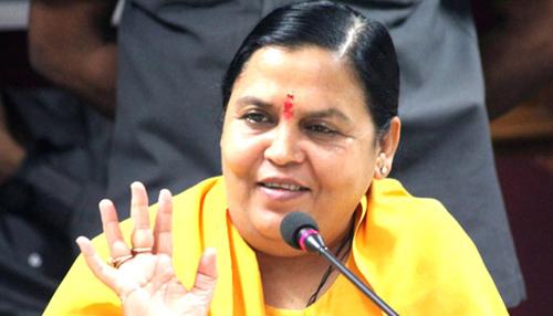 خواتین کے احترام کے معاملے میں سمجھوتہ قطعی نہیں: اوما بھارتی